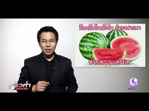 ฉันสูญเสียน้ำหนักในชีสกระท่อม NTV
