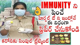 BOOST IMMUNITY: Inspector Dhanalakshmi Shares How To Make Herbal Tea | Ayurvedic Tea | PQ
