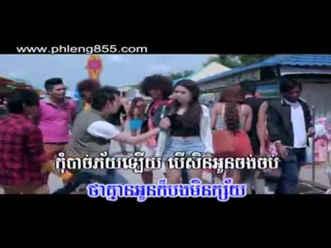캄보디아 노래