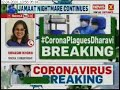 COVID-19 case update: one more Coronavirus patient found positive in Dharavi Mumbai | NewsX - Video