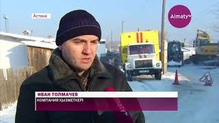 Астанада 10 жыл бойы сусыз отқан анаға Ірі су компаниясы тосын сый жасады (14.12.17)