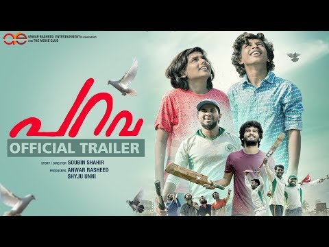 Parava Malayalam movie trailer