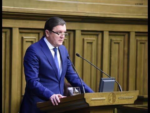 Заседание Пленума Верховного Суда РФ 13 ноября 2018 года (видео)