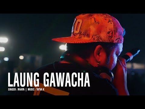 Laung Gawacha Dance Mix 2017  Tatva K