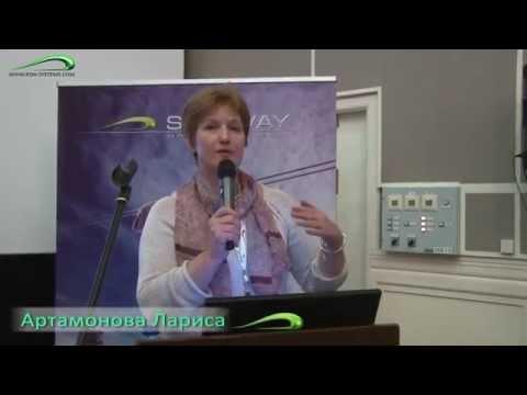 Конференция SkyWay в Санкт Петербурге