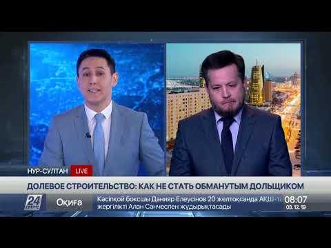 Выпуск новостей 08:00 от 03.12.2019