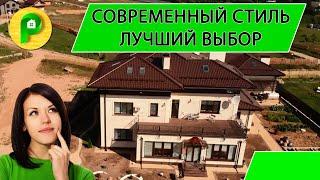 Обзор загородного двухэтажного дома, дом в современном стиле, красивые дома под ключ