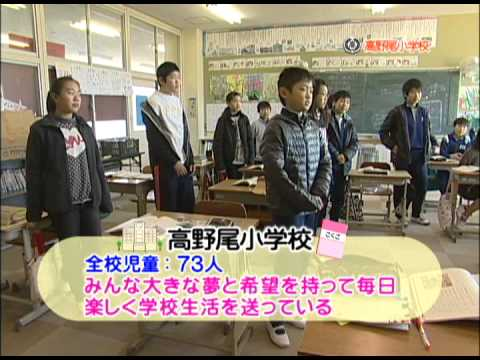 Shusei Elementary School