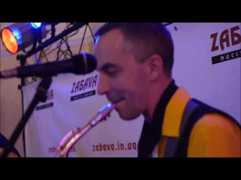 """""""ZAБAVA"""" Music Band, відео 7"""