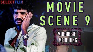 Movie Scene 9 - Mohabbat Mein Jung(Nanna Ninna Prema Kathe) - Hindi Dubbed Movie | Vijay Raghavendra