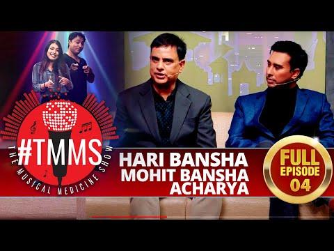 #TMMS The Musical Medicine Show | EPI 04 | Hari Bansha Acharya & Mohit | Deepak Bajracharya