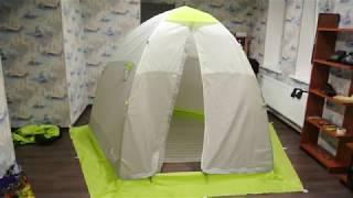 Зимняя палатка специалист лотос 3