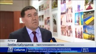 Украин диаспорасы Елбасы Жолдауын талқылады