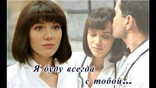 Центральная больница - Рустам и Рита ( Ахтем Сейтаблаев, Ольга Гришина) || Центральна лікарня