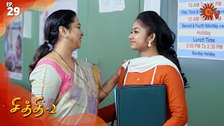 Chithi 2 - Episode 29 | 28th February 2020 | Sun TV Serial | Tamil Serial