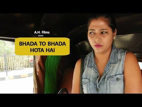 Hindi Short Film - Bhada To Bhada hota hai | Everyday Struggles With The Auto Rikshaw