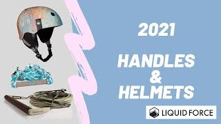 2021年モデル紹介 ロープ、ハンドル&ヘルメット!!