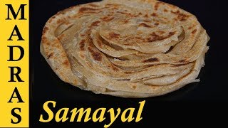 Wheat Parotta in Tamil | Gothumai Parotta Recipe in Tamil | How to make Wheat Parotta in Tamil