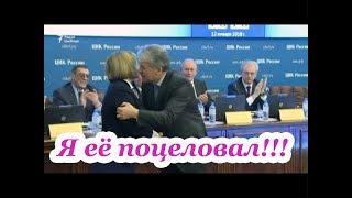 Первый поцелуй кандидата в президенты Грудинина!..