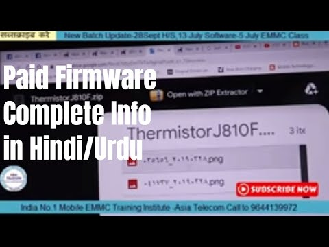 Download Paid Firmware Info Mtk Nv Data File Drk Efs Thermistor