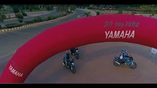Y-Ride Multan