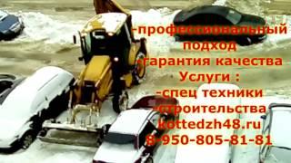 Услуги спец техники г.Липецк Липецк-Коттедж,услуги строительства.