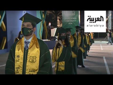 العرب اليوم - شاهد: مدرسة بحرينية تُنظّم حفل تخرج في حلبة