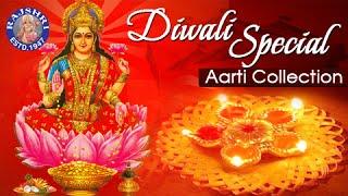 Diwali Special Songs 2020 | Lakshmi Mata Aarti | Best Diwali