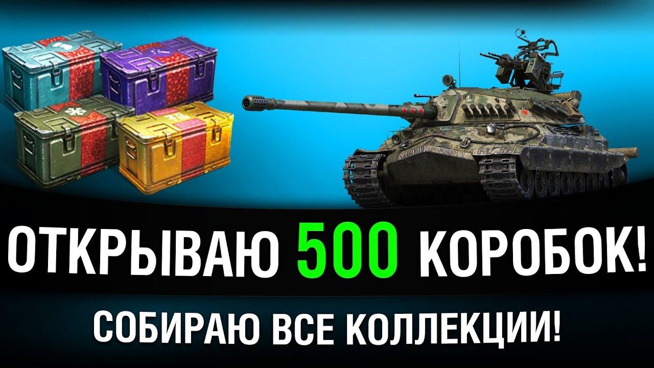 МАРАФОН СУ-130ПМ БЕЗ ДОНАТА + РОЗЫГРЫШ