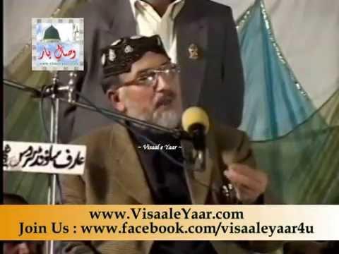 Dr. Muhammad Tahir Ul Qadri( Aulia Allah Ka Zikar Ibadat Hai)By Visaal