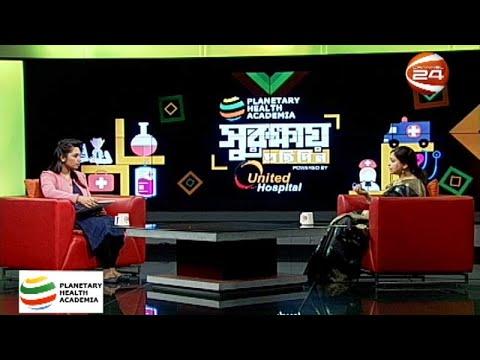 মৌসুমি জ্বরজারি; আতঙ্ক নয়, প্রয়োজন সচেতনতা | সুরক্ষায় প্রতিদিন | 24 February 2021