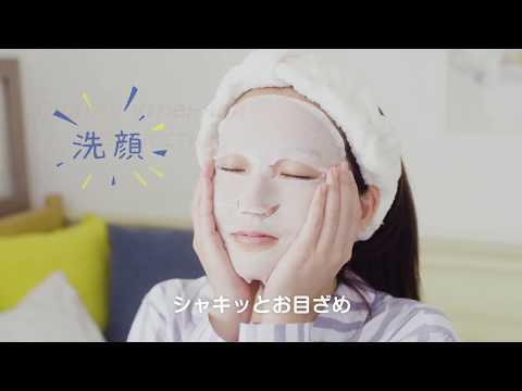 Экспресс-маски для лица Saborino