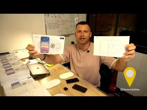 Беспроводная зарядка для айфона AirPower New (Новая версия) 3в1 USB Type-C Чёрный (ZU-18308) Video #1