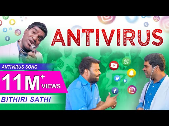 Bithiri Sathi ANTI VIRUS Full Video Song HD | Happy New Year 2018