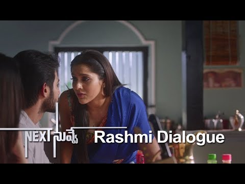 Next Nuvve Movie Dialogues Promo 2