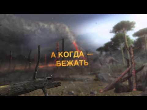 Видео № 0 из игры Прогулки с динозаврами + Wonderbook + PS Eye + PS Move [PS3]