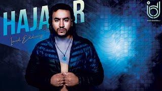 تحميل و مشاهدة Imad Edderraj - Hajar | عماد الدراج - هجر MP3