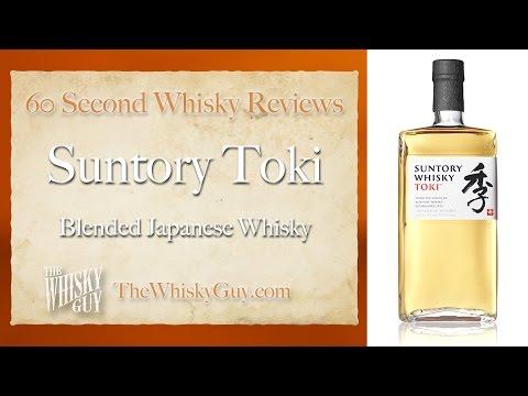 Suntory Toki Blended Japanese Whisky – 60 Second Whisky Reviews #043
