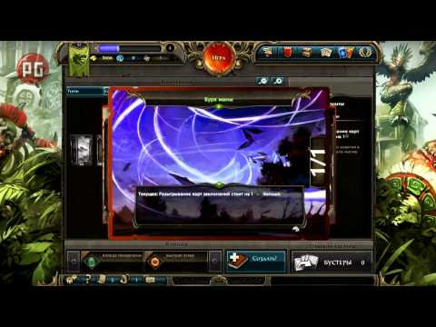 Герои меча и магии 7 windows xp