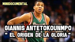 Giannis Antetokounmpo -