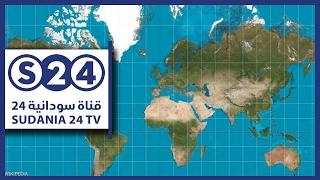 خريطة العالم حل بسيط لخطأ عمره400عام - أخبار خاصة - صباحات سودانية