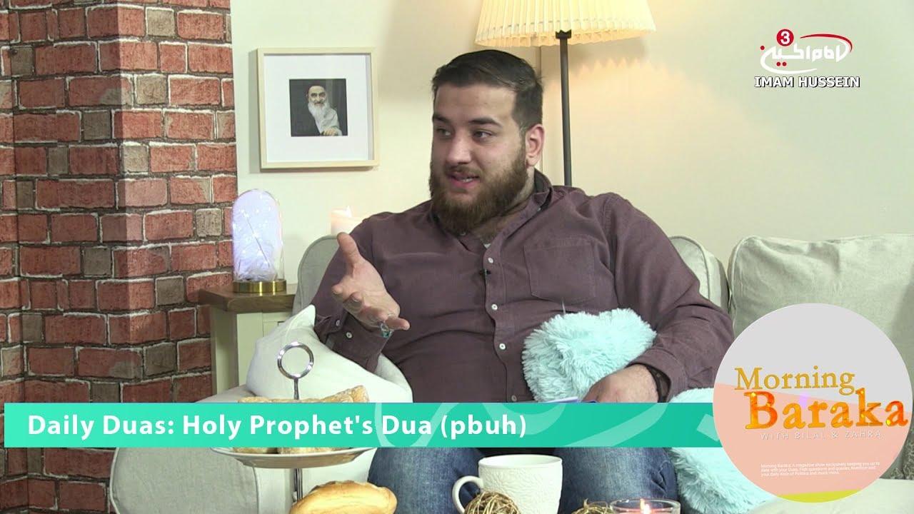 Holy Prophet's Dua (pbuh) | Episode 3
