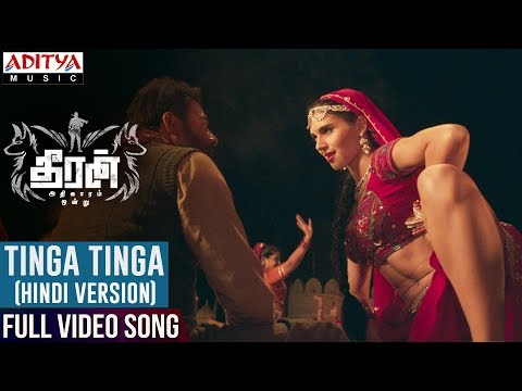 Download Tinga Tinga Full Video Song (Hindi Version) | Theeran Adhigaaram Ondru Songs | Karthi, Rakul Preet HD Mp4 3GP Video and MP3