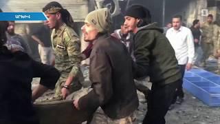 Սիրիայում ՀՀ դեսպան Տիգրան Գևորգյանի հարցազրույցը «Լուրեր» լրատվական ծրագրին