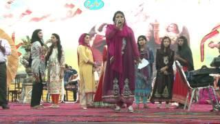 Documentry Of Ziart-e- Muqdsa Mariam At Mariamabad 9/9
