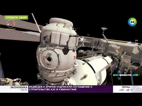 Дырка от космического бублика. Сага о том, как космонавты чинили «Союз» видео