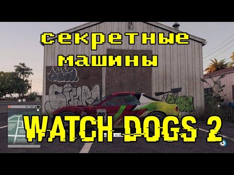 Сатоши хиро биткоин кран вход на русском