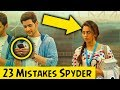 (23 Mistakes) in Spyder 2017 | Mahesh Babu | Rakul Preet Singh | Movie Mistakes