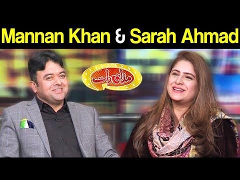 Mannan Khan & Sarah Ahmad | Mazaaq Raat 5 February 2019 | مذاق رات | Dunya News