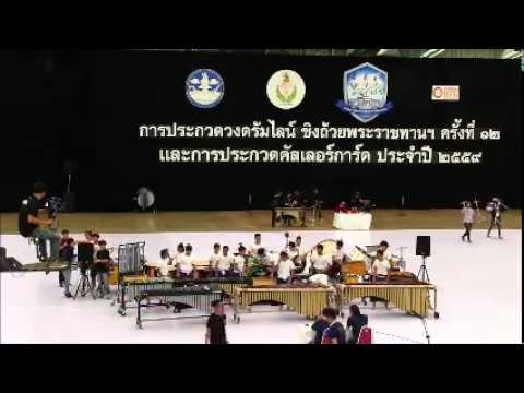 BSRU DAS Percussion at Thailand Percussion Competition